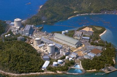 Mihama Nuclear Power Plant (Japon)
